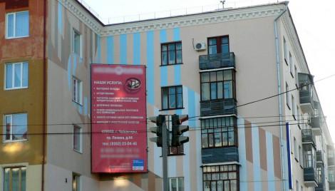 Реклама на фасадах домов
