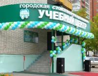 В Чебоксарах открылся Научно-образовательный центр инновационных технологий в стоматологии.
