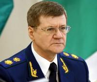 Юрий ЧАЙКА, Генпрокурор РФ