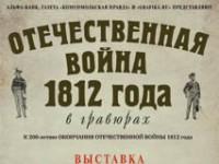 _1812