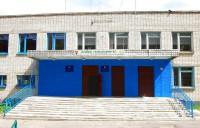 Православная гимназия имени святых равноапостольных Кирилла и Мефодия на базе средней школы № 29