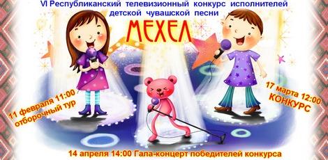 _20120117-1
