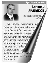 _26-01