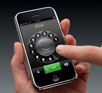 http://www.trendy-gadgets.ru