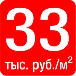 33 тыс. руб. за квадратный метр, г. Чебоксары