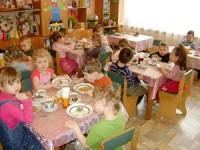 плата за детский сад
