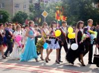 Парад выпускников в Шумерле, 2011 год.
