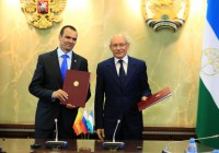 Глава Чувашской Республики Михаил Игнатьев и Президент Башкортостана Рустэм Хамитов подписали Договор о дружбе и сотрудничестве между двумя регионами.