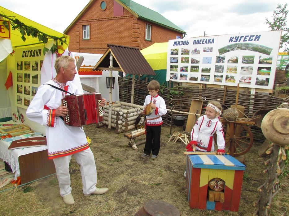 Конкурсы к празднику день деревни