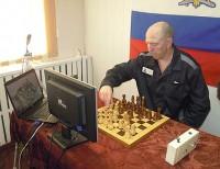шахматы, зона