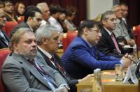 Чебоксарский экономический форум