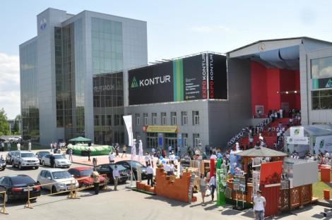 Выставка «Регионы – сотрудничество без границ» в экспоцентре «Контур»