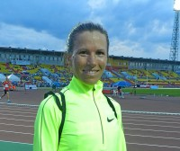 Елена Наговицына. Фото А. Егорова