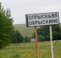 Фото Л. Васильева.