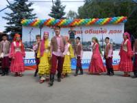 Фестиваль национальных культур «Венок дружбы», Чебоксары-2012