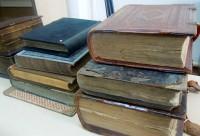 Старинные редкие книги