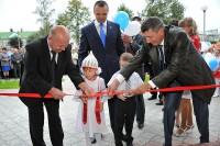 новый детский сад в батыревском районе