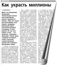 _graphic1-copy