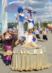 Фестиваль уличных предаставлений