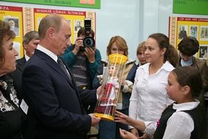 В. Путин в Тренькасинской школе. 12.09.2007