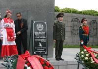 Открытие памятной плиты в честь уроженцев Чувашии, погибших при защите Ленинграда