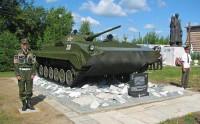 Памятник павшим воинам-афганцам и участникам боевых действий на Северном Кавказе в Красноармейском районе