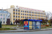 втк савва волжская текстильая компания хбк хлопчато-бумажный комбинат чебоксары владислав дудин