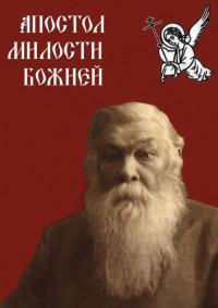 И.Я.Яковлев